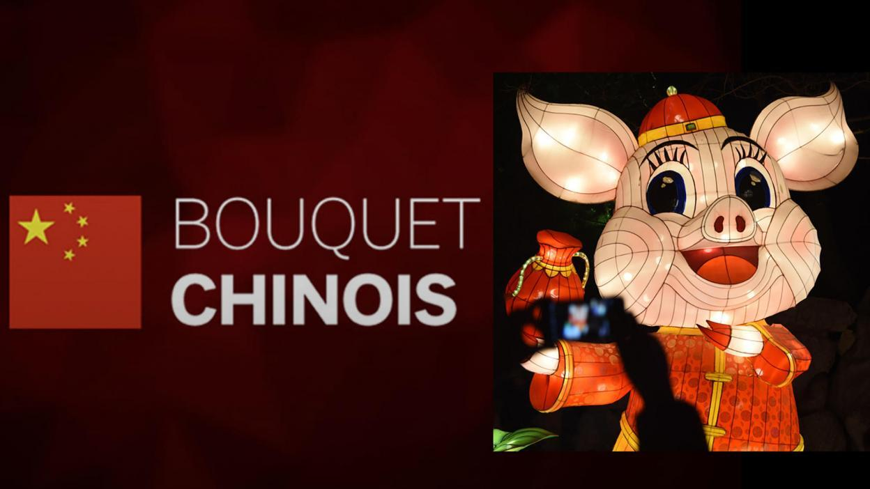 Bouquet Chinois